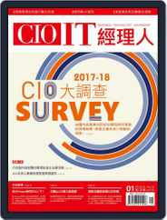 CIO IT 經理人雜誌 (Digital) Subscription January 3rd, 2018 Issue