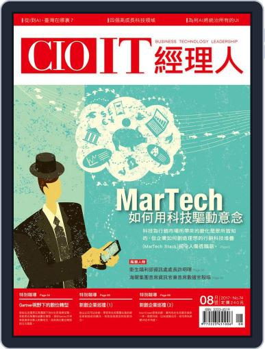 CIO IT 經理人雜誌 (Digital) August 2nd, 2017 Issue Cover