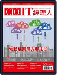 CIO IT 經理人雜誌 (Digital) Subscription June 14th, 2017 Issue