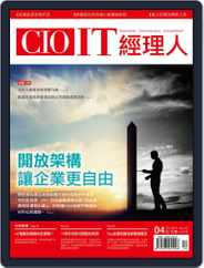 CIO IT 經理人雜誌 (Digital) Subscription April 27th, 2017 Issue