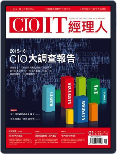 CIO IT 經理人雜誌 (Digital) January 6th, 2016 Issue Cover