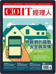 CIO IT 經理人雜誌 (Digital) Subscription June 1st, 2015 Issue