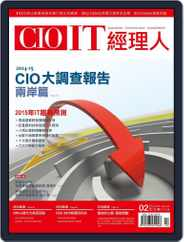 CIO IT 經理人雜誌 (Digital) Subscription January 30th, 2015 Issue