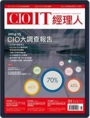 CIO IT 經理人雜誌 (Digital) Subscription January 6th, 2015 Issue