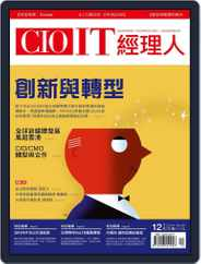 CIO IT 經理人雜誌 (Digital) Subscription December 3rd, 2014 Issue