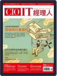 CIO IT 經理人雜誌 (Digital) Subscription September 2nd, 2014 Issue