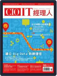 CIO IT 經理人雜誌 (Digital) Subscription August 5th, 2014 Issue