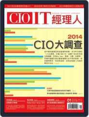 CIO IT 經理人雜誌 (Digital) Subscription February 6th, 2014 Issue