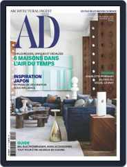 Ad France (Digital) Subscription November 1st, 2018 Issue