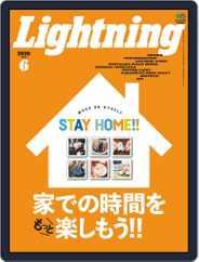 Lightning (ライトニング) (Digital) Subscription April 30th, 2020 Issue