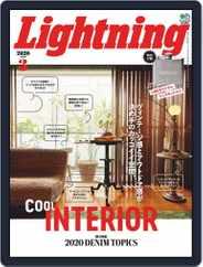 Lightning (ライトニング) (Digital) Subscription January 31st, 2020 Issue