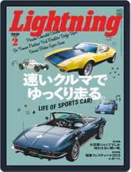 Lightning (ライトニング) (Digital) Subscription January 2nd, 2020 Issue