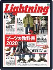 Lightning (ライトニング) (Digital) Subscription November 4th, 2019 Issue