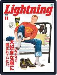 Lightning (ライトニング) (Digital) Subscription October 3rd, 2019 Issue