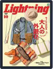 Lightning (ライトニング) (Digital) Subscription September 4th, 2019 Issue