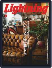Lightning (ライトニング) (Digital) Subscription July 31st, 2019 Issue