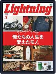 Lightning (ライトニング) (Digital) Subscription June 4th, 2019 Issue