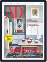 AD (D) (Digital) Subscription April 1st, 2020 Issue