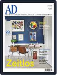 AD (D) (Digital) Subscription February 1st, 2018 Issue