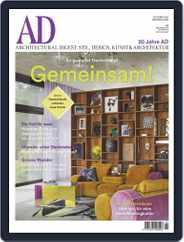 AD (D) (Digital) Subscription October 1st, 2017 Issue