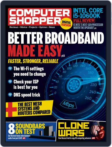 Computer Shopper (Digital) August 1st, 2020 Issue Cover