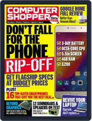 Computer Shopper (Digital) Subscription July 1st, 2017 Issue