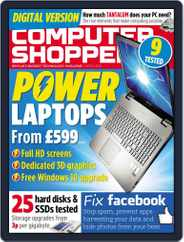 Computer Shopper (Digital) Subscription March 31st, 2015 Issue