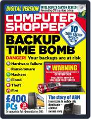 Computer Shopper (Digital) Subscription July 16th, 2014 Issue
