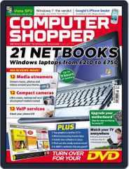 Computer Shopper (Digital) Subscription June 23rd, 2009 Issue