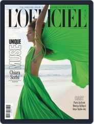 L'officiel Italia (Digital) Subscription February 1st, 2020 Issue