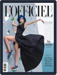 L'officiel Italia (Digital) Subscription September 18th, 2019 Issue
