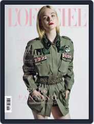 L'officiel Italia (Digital) Subscription December 1st, 2017 Issue