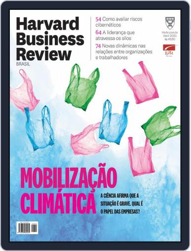 Harvard Business Review Brasil (Digital) April 1st, 2020 Issue Cover