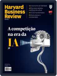 Harvard Business Review Brasil (Digital) Subscription February 1st, 2020 Issue