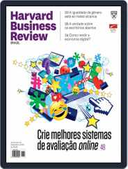 Harvard Business Review Brasil (Digital) Subscription December 1st, 2019 Issue