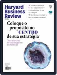 Harvard Business Review Brasil (Digital) Subscription October 1st, 2019 Issue