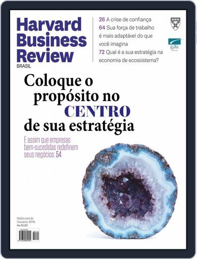 Harvard Business Review Brasil (Digital) October 1st, 2019 Issue Cover