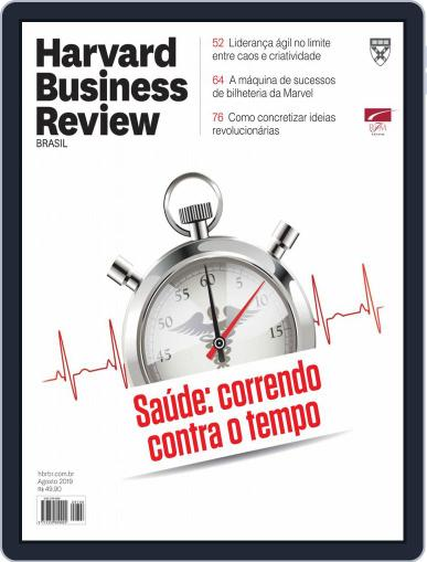 Harvard Business Review Brasil (Digital) August 1st, 2019 Issue Cover
