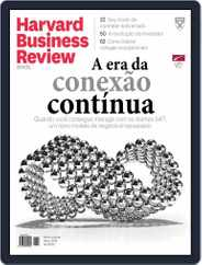 Harvard Business Review Brasil (Digital) Subscription May 1st, 2019 Issue
