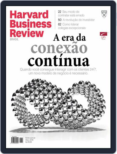 Harvard Business Review Brasil (Digital) May 1st, 2019 Issue Cover