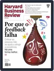 Harvard Business Review Brasil (Digital) Subscription March 1st, 2019 Issue