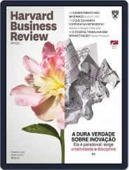 Harvard Business Review Brasil (Digital) Subscription February 1st, 2019 Issue