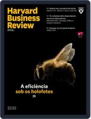 Harvard Business Review Brasil (Digital) Subscription January 1st, 2019 Issue