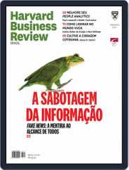 Harvard Business Review Brasil (Digital) Subscription December 1st, 2018 Issue