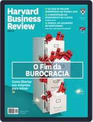 Harvard Business Review Brasil (Digital) Subscription November 1st, 2018 Issue
