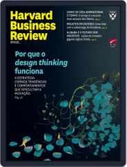 Harvard Business Review Brasil (Digital) Subscription October 1st, 2018 Issue