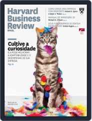 Harvard Business Review Brasil (Digital) Subscription September 1st, 2018 Issue