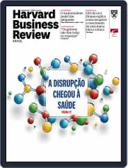 Harvard Business Review Brasil (Digital) Subscription August 1st, 2018 Issue