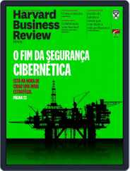 Harvard Business Review Brasil (Digital) Subscription July 1st, 2018 Issue