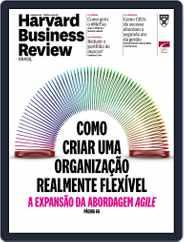 Harvard Business Review Brasil (Digital) Subscription June 1st, 2018 Issue